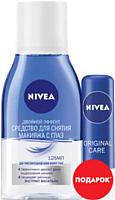 Набор косметики для лица Nivea Средство д/снятия макияжа с глаз 125мл + бальзам д/губ 4.8г -