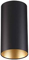 Точечный светильник Odeon Light Prody 3555/1C -