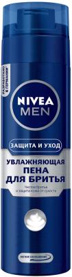 Пена для бритья Nivea Men увлажняющая защита и уход (200мл)