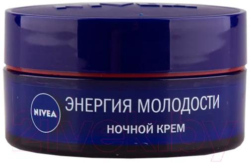 Купить Крем для лица Nivea, Энергия молодости 45+ против морщин ночной увлажняющий (50мл), Польша