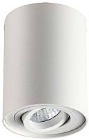 Точечный светильник Odeon Light Pillaron 3564/1C -