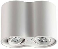 Точечный светильник Odeon Light Pillaron 3564/2C -