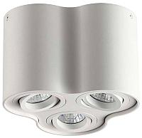 Точечный светильник Odeon Light Pillaron 3564/3C -