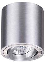 Точечный светильник Odeon Light Tuborino 3566/1C -