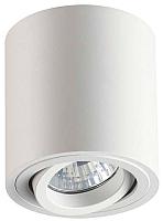 Точечный светильник Odeon Light Tuborino 3567/1C -
