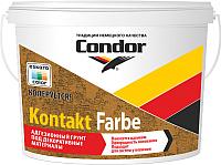 Грунтовка CONDOR Kontakt Farbe (7.5кг) -