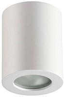 Точечный светильник Odeon Light Aquana 3571/1C -