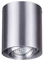 Точечный светильник Odeon Light Montala 3576/1C -