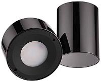 Точечный светильник Odeon Light Tunasio 3587/1C -