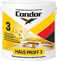 Краска CONDOR Haus Proff 3 (3.25кг) -