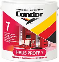 Краска CONDOR Haus Proff 7 (6.5кг) -