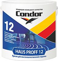 Краска CONDOR Haus Proff 12 (1кг) -