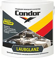 Краска CONDOR Laubglanz (1кг) -