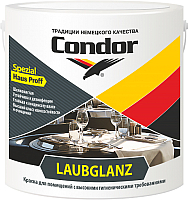 Краска CONDOR Laubglanz (13кг) -