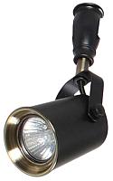 Спот Odeon Light Flexiblack 3629/1 -