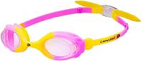 Очки для плавания LongSail Kids Crystal L041231 (желтый/розовый) -