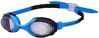 Очки для плавания LongSail Kids Crystal L041231 (синий/черный) -