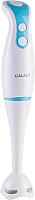 Блендер погружной Galaxy GL 2107 (голубой) -