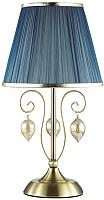 Прикроватная лампа Odeon Light Niagara 3921/1T -