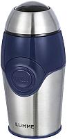 Кофемолка Lumme LU-2604 (темный топаз) -