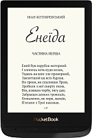 Электронная книга PocketBook Touch Lux 4 / PB627-H-CIS (черный) -
