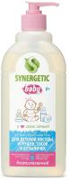 Средство для мытья посуды Synergetic Для детской посуды, сосок, бутылочек и игрушек (0.5л) -