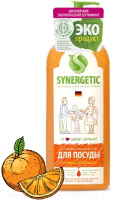 Средство для мытья посуды Synergetic Биоразлагаемое. Апельсин (1л)