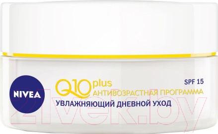 Купить Крем для лица Nivea, Антивозрастная программа против морщин дневн. увлажн. Q10 Plus (50мл), Польша