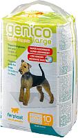 Одноразовая пеленка для животных Ferplast Genico Large / 85332811 (10шт) -