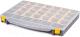 Органайзер для хранения Berossi Altera АС 23756000 (серый) -