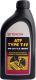 Трансмиссионное масло TOYOTA ATF T-IV / 00279000T4 (946мл) -