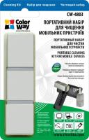 Набор для чистки электроники ColorWay CW-4803 -