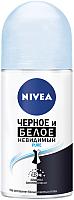 Дезодорант шариковый Nivea Черное и белое невидимый pure (50мл) -