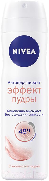 Дезодорант-спрей Nivea, Эффект пудры (150мл), Россия  - купить со скидкой