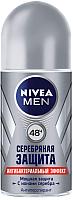 Дезодорант шариковый Nivea Men серебряная защита (50мл) -