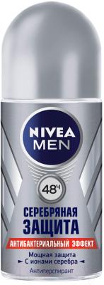 Дезодорант шариковый Nivea Men серебряная защита (50мл)