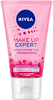 Мицеллярный гель Nivea Make Up Expert + розовая вода (150мл) -