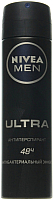 Дезодорант-спрей Nivea Men Ultra (150мл) -