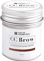 Краска для бровей Lucas Cosmetics Хна в баночке (10г, коричневый) -
