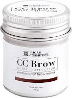 Краска для бровей Lucas Cosmetics Хна в баночке (10г, темно-коричневый) -