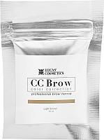 Краска для бровей Lucas Cosmetics Хна в саше (10г, светло-коричневый) -