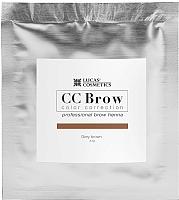 Краска для бровей Lucas Cosmetics Хна в саше (5г, серо-коричневый) -