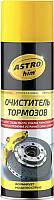 Очиститель универсальный ASTROhim Очиститель тормозов / Ас-4306 (650мл) -