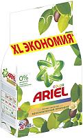 Стиральный порошок Ariel Аромат масла ши (Автомат, 4.5кг) -