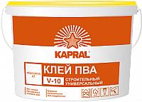 Клей Kapral V-10 (10кг) -