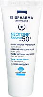 Крем для лица Isis Pharma Neotone Radiance защитный депигментационный SPF 50+ дневной (30мл) -