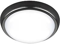 Светильник уличный Novotech Opal 357505 -