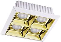 Точечный светильник Novotech Antey 357851 -