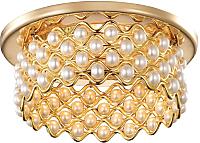 Точечный светильник Novotech Pearl 369891 -
