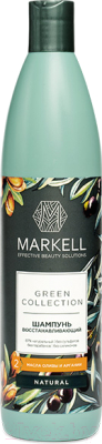 Шампунь для волос Markell Green Collection восстанавливающий (500мл)